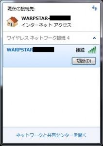 netconn