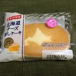 冷凍したチーズ蒸しパンがチーズケーキでいられる時間は長くない