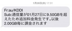 ios7gb_2
