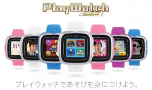 play-watch_img-03