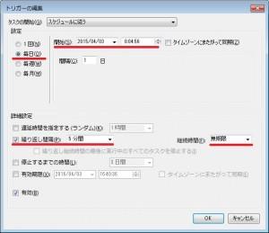 TaskScheduler_NewTrigger