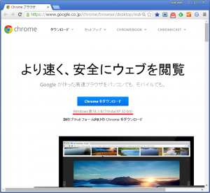 chrome_download32