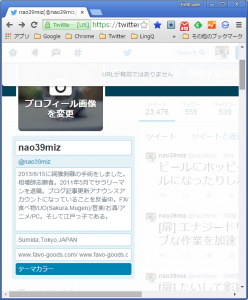 twitter_URL