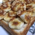 シナモン嫌いも試してほしい!シナモンをバナナとはちみつでトーストしたら美味かった
