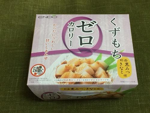 kuzumochi0