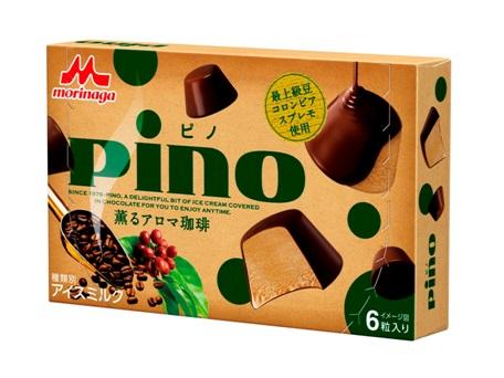 pino_coffee
