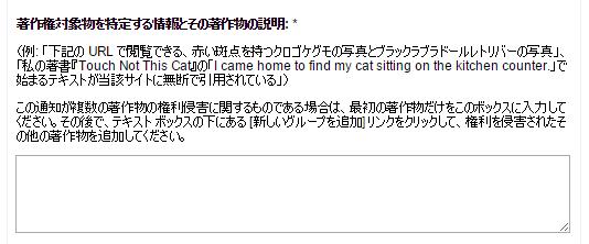 スクリーンショット 2015-11-25 12.43.38_1-crop
