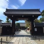 両親との旅行で京都へ 初めてでも壬生狂言はわかるし笑える