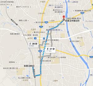 kanuma_tobu