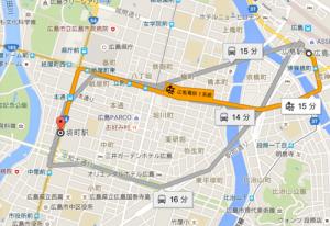 2016-04-04 21.21.13_jrhiroshima
