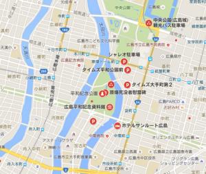 2016-04-04 23.12.33_hiroshima_parking